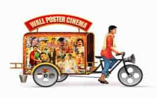 Wall Poster Cinema