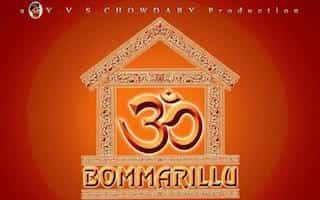 Bommarillu Film Production House
