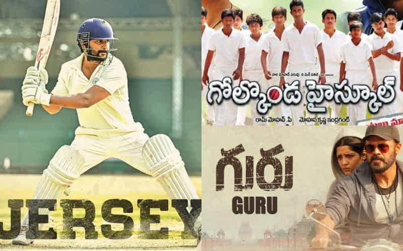 7 Telugu Sports Based Movies