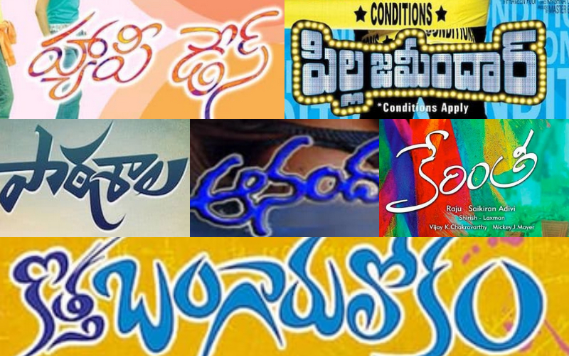 Top 6 Cherishable Movies with College days Fun