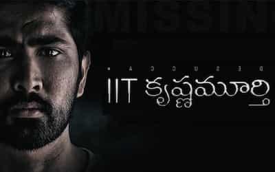 IIT Krishnamurthy