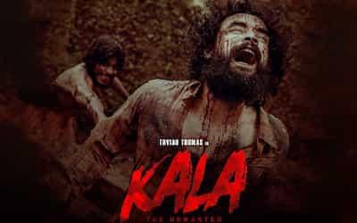 Kala: The Unwanted