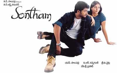 Sontham