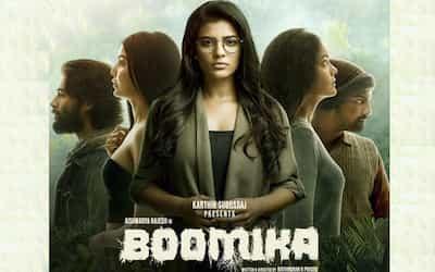 Boomika