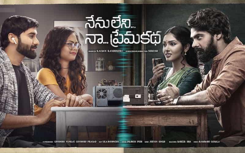 Nenu Leni Naa Prema Katha (2021) Telugu HQ Movie