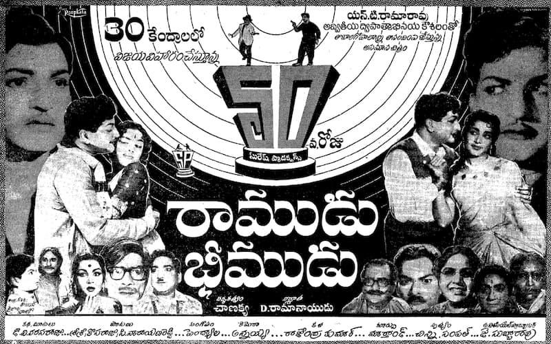 Telugu Movies in Year 1964