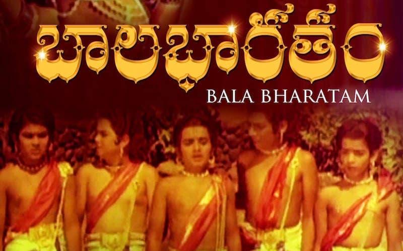 Telugu Movies in Year 1972