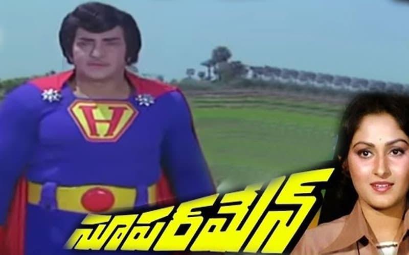 Telugu Movies in Year 1980