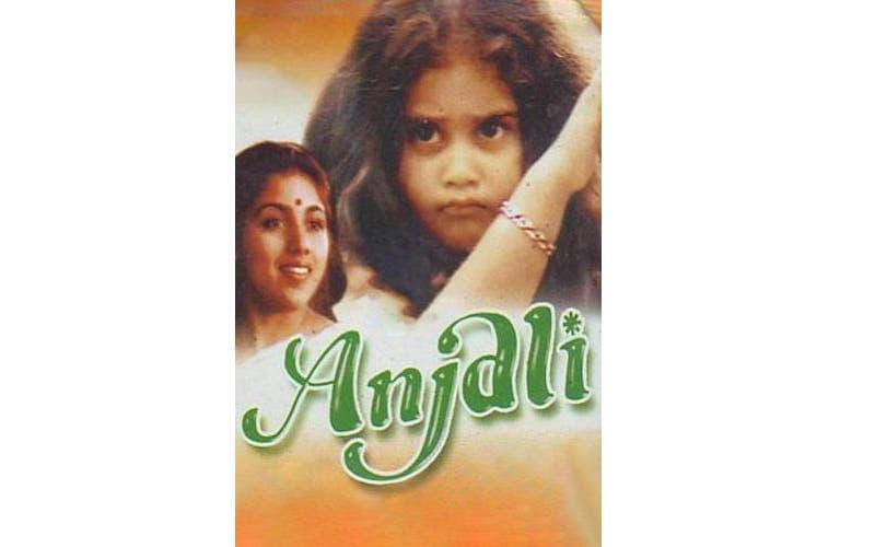 Telugu Movies in Year 1990