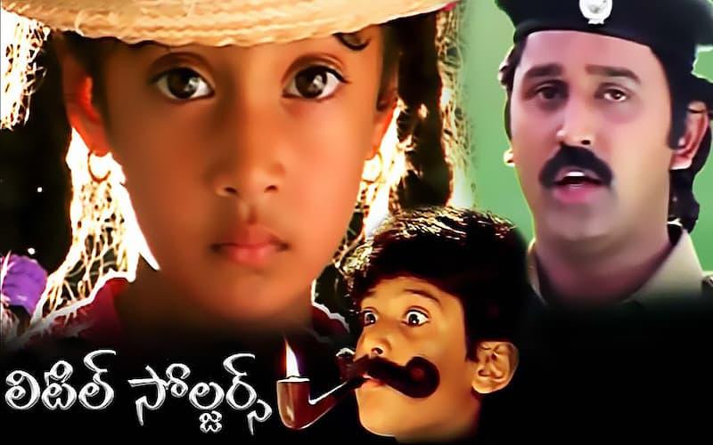 Telugu Movies in Year 1996
