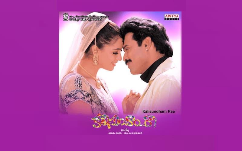Telugu Movies in Year 1999