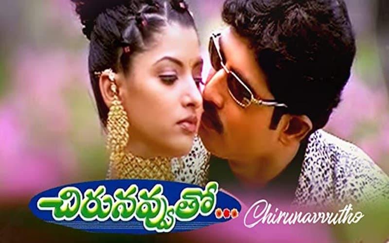 Telugu Movies in Year 2000