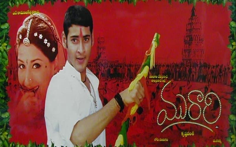 Telugu Movies in Year 2001