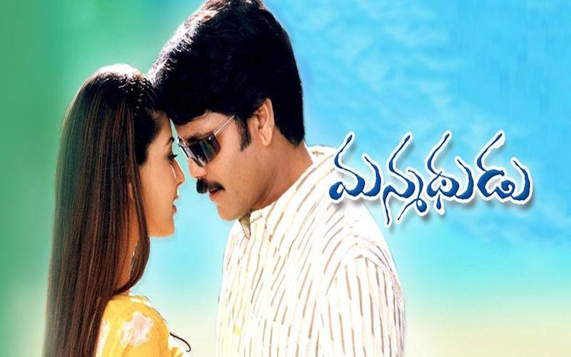Telugu Movies in Year 2002