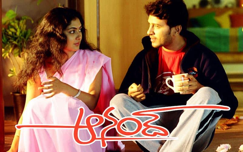 Telugu Movies in Year 2004