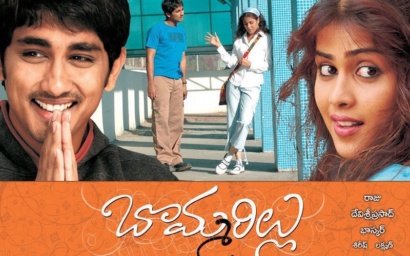 Telugu Movies in Year 2006