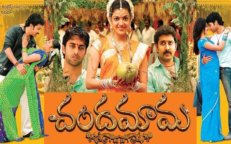 Telugu Movies in Year 2007