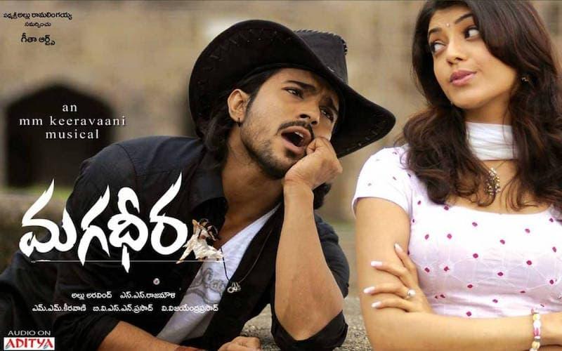 Telugu Movies in Year 2009