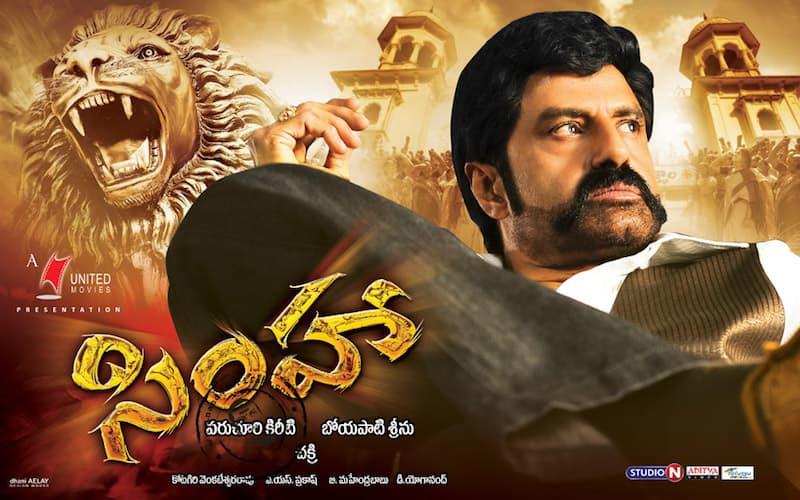 Telugu Movies in Year 2010