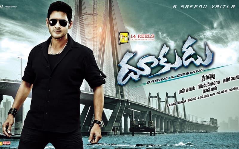 Telugu Movies in Year 2011