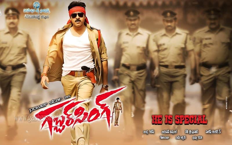 Telugu Movies in Year 2012