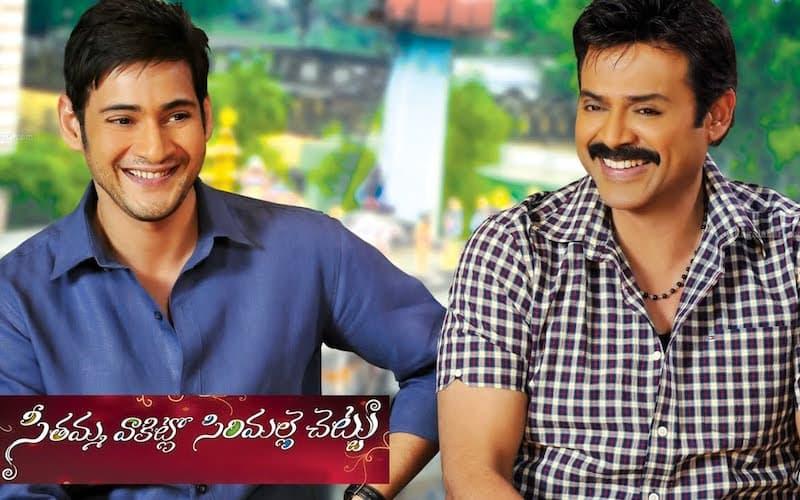 Telugu Movies in Year 2013