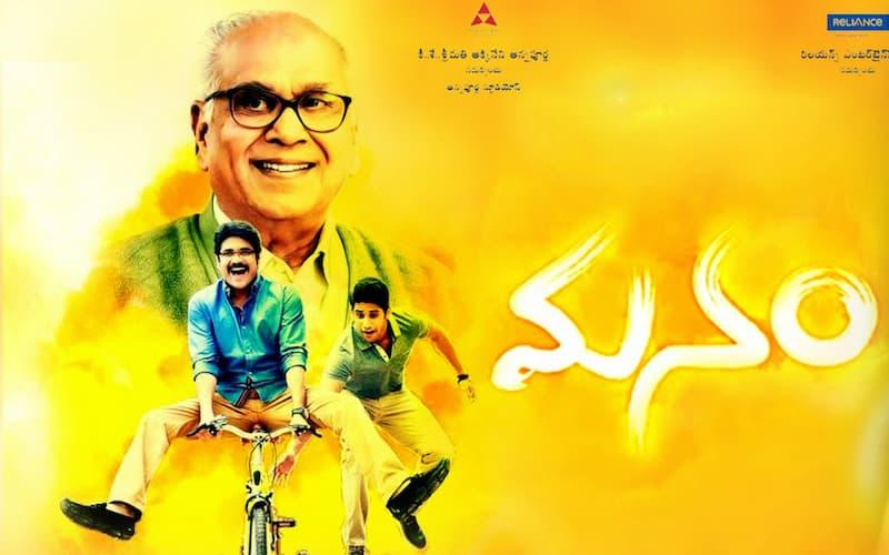 Telugu Movies in Year 2014