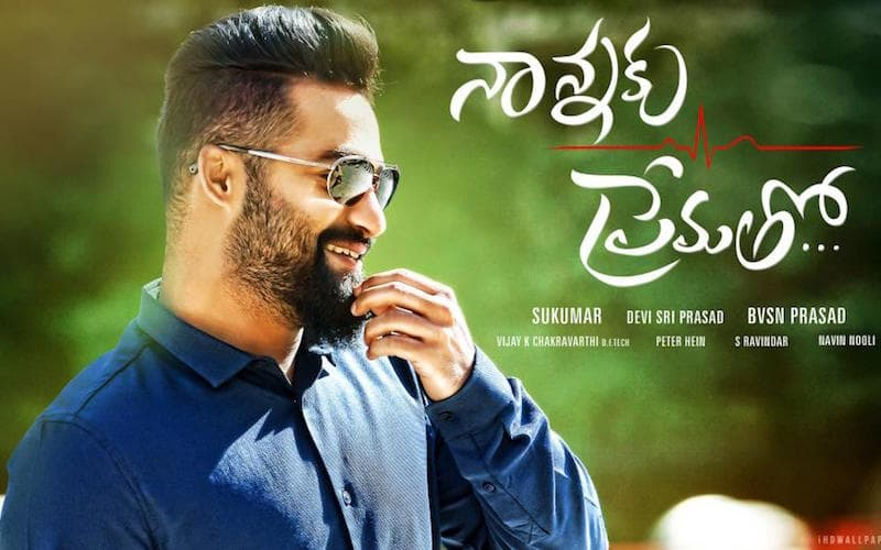 Telugu Movies in Year 2016