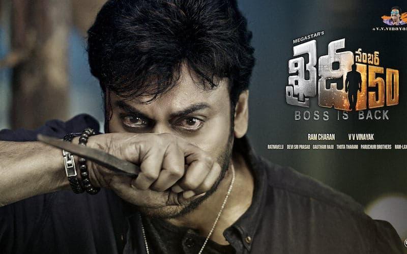 Telugu Movies in Year 2017