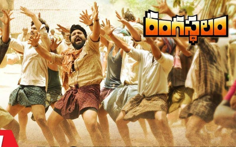 Telugu Movies in Year 2018